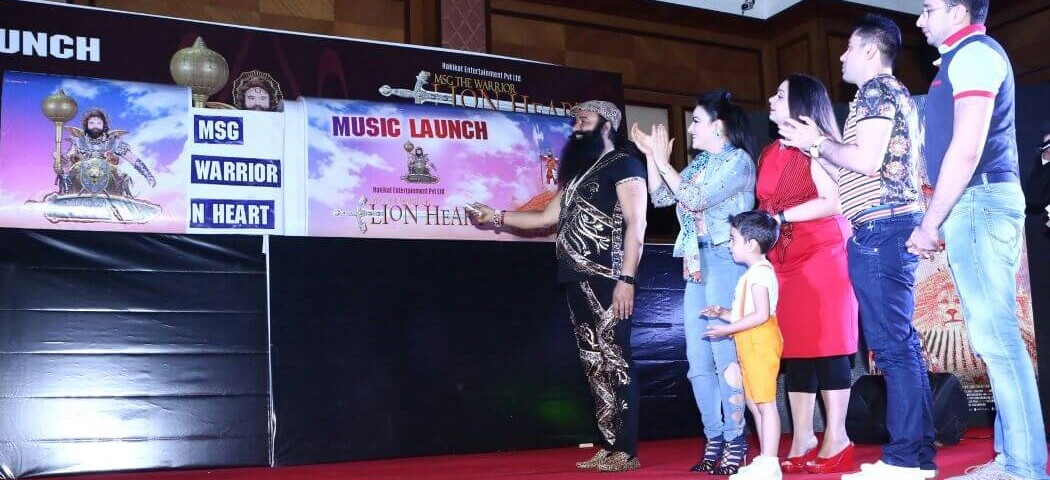 music-release-of-msg-the-warrior-lion-heart
